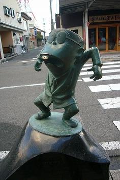 サラリーマン山田